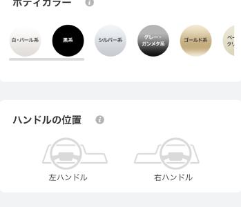 DMMAUTOの口コミと評判。24時間365日使える車アプリ
